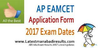 AP Eamcet 2017 Application Form, APEamcet, Eamcet 2017 Notification