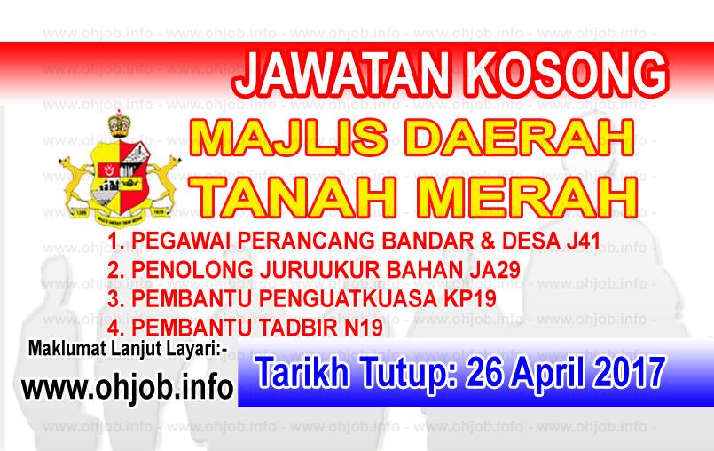 Jawatan Kerja Kosong MDTM - Majlis Daerah Tanah Merah logo www.ohjob.info april 2017