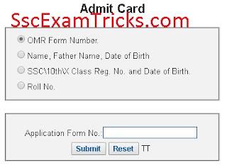 SSB HC Admit card 2017
