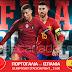 Στοίχημα: Δεν χάνει η Πορτογαλία