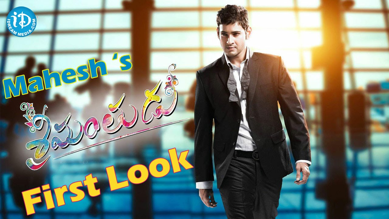 Srimanthudu (2015) Telugu Full Length Movie Watch Online