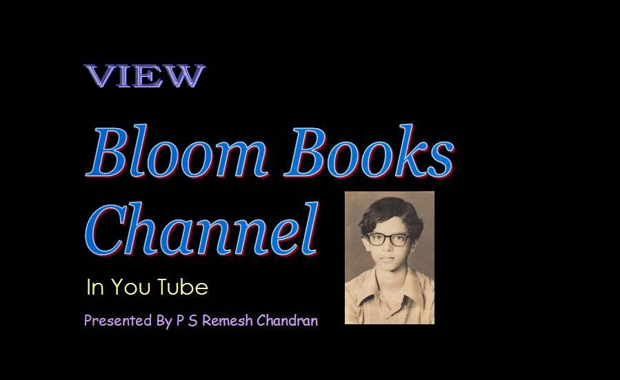 Bloom Books Channel
