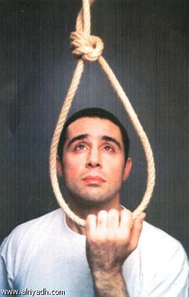 نصائح عمليه للتخلص من الأكتئاب url.jpg