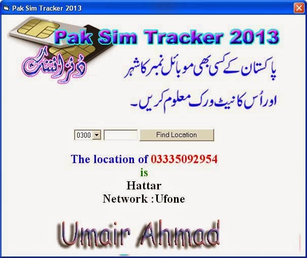 How To Check Your Sim Name And IMI Number - SoftUmi Tips And