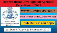 Rural Development Department Recruitment 2017-Hockey Coach, Archery Coach, Football Coach