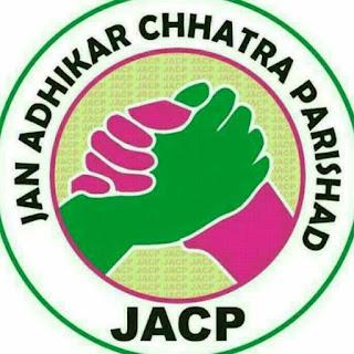jan-adhiukar-chhatr-parishad