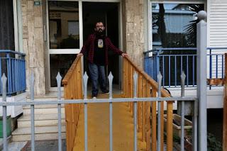 Η ειδικά διαμορφωμένη είσοδος του σπιτιού του Ανδρέα Κολίσογλου.