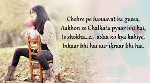 Very Sad Shayari in Hindi – Romantic Shayari