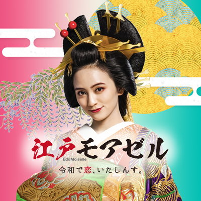 Quý Cô Edo – Tình Yêu Thời Reiwa