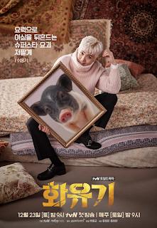 pemain Drama Korea A Korean Odyssey (2018)