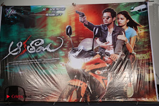 Aakatayi Telugu Movie First Look Launch Stills  0021.jpg