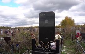 кто и почему ставит на могилы памятники в виде смартфонов