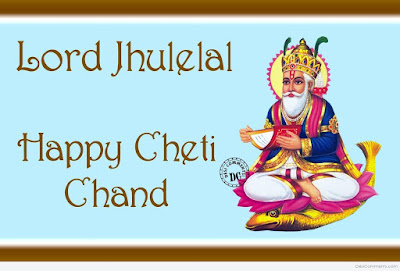 Happy Cheti Chand