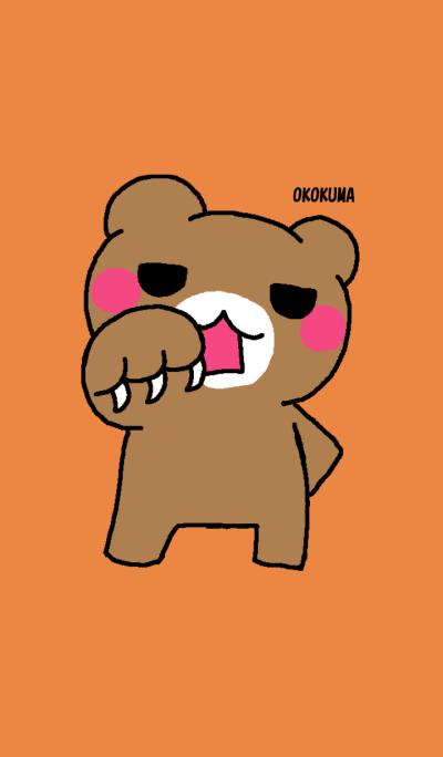 OKOKUMA ORANGE