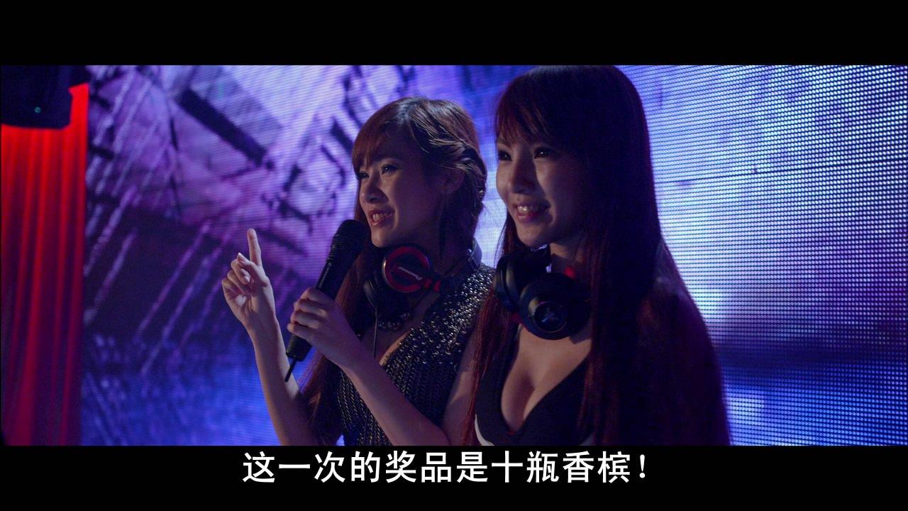MKV One Night In Taipei 2015 2.64GB 臺北夜蒲團團轉 國粵語_中文字幕