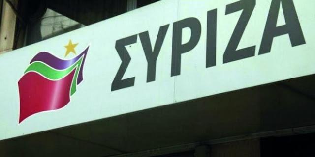 ΣΥΡΙΖΑ Ευρυτανίας