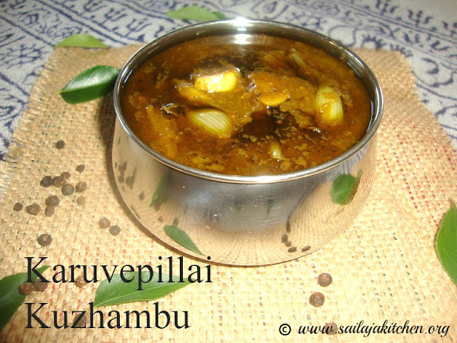 images for Karuvepillai Kuzhambu Recipe / Curry Leaf Kuzhambu Recipe / Curry Leaf kulambu Recipe