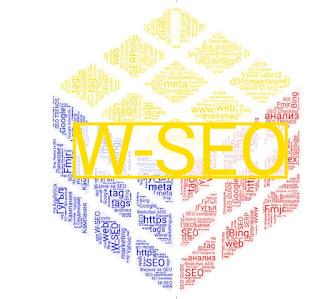 W-SEO