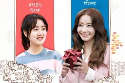 Star Nextdoor / Iwootjib Seuta / 이웃집 스타 (2017) - Korean Movie