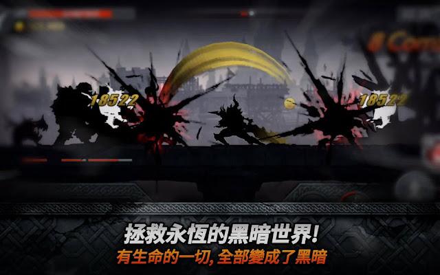 Dark Sword App