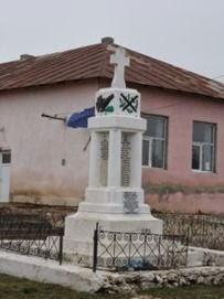 Monumentul Eroilor Cotu Văii