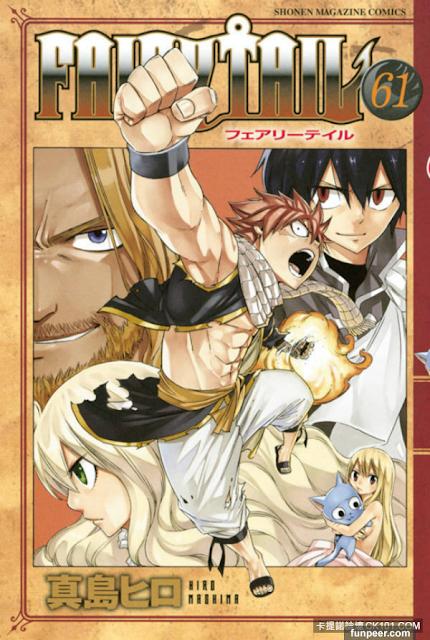 Fairy Tail vai terminar em 10 Capítulos