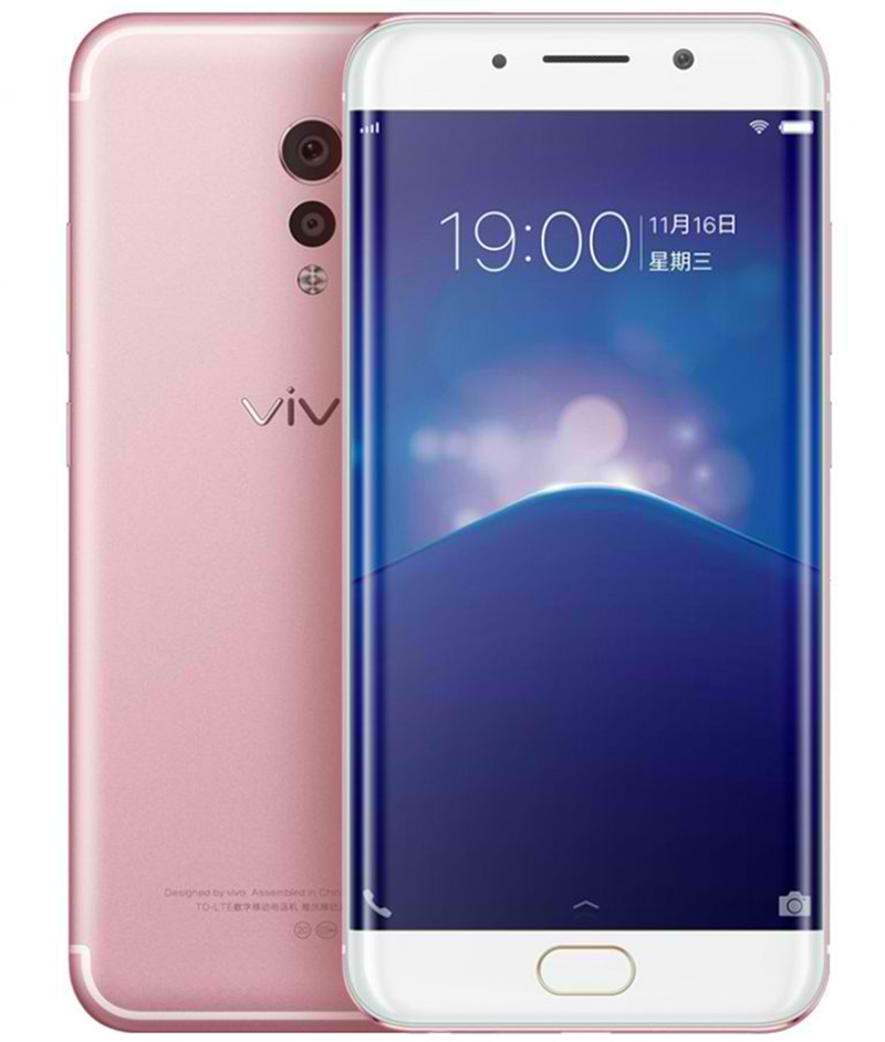 Vivo Xplay6 With 5.46 QHD Screen, Snapdragon 820 Chip, And Dual Cameras Announced!