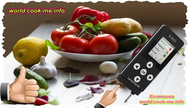 Как нитраты попадают в овощи на Вашем огороде !