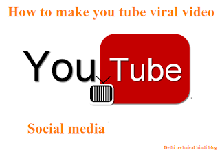How to make viral You Tube video Top 5 tips to viral you tube any videos in hindi step by step | delhi technical hindi blog !