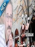 Aziz El Berkani 20...