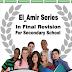 تحميل اقوي مذكرة مهارات في اللغة الانجليزية للثانوية العامة 2019