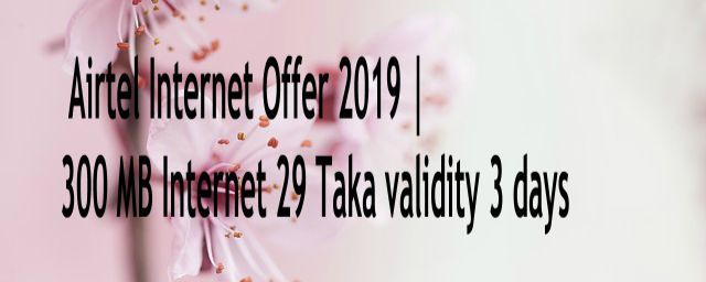 airtel internet offer,airtel free internet,airtel free net,airtel free internet offer,free internet,airtel,airtel offer,airtel internet offer 2018,internet offer,airtel free data,airtel mb offer,airtel free internet 2019,bl internet offer,airtel big internet offer,airtel internet offer new,airtel internet,today airtel internet offer,airtel internet offers,airtel free internet offer 2019