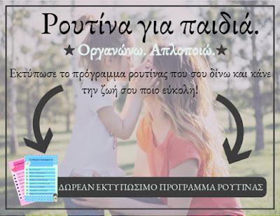 https://www.mamakaipaidi.com/p/blog-page_23.html