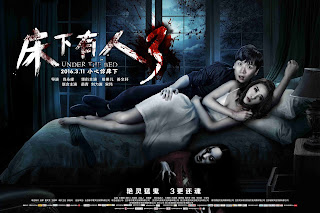 Download Film under the Bed (2016) Subtitle Indonesia