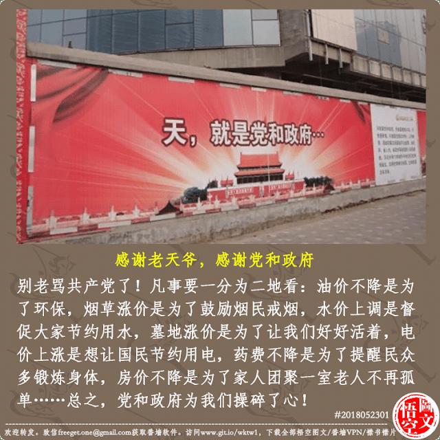 """悟空图文: 邓小平为何说""""不杀江青不足以平民愤""""?(2018/05/23)"""