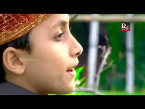 Allha Tumi Dowar Sagor Bangla Islamic Arabic Bangla Urddo farsi