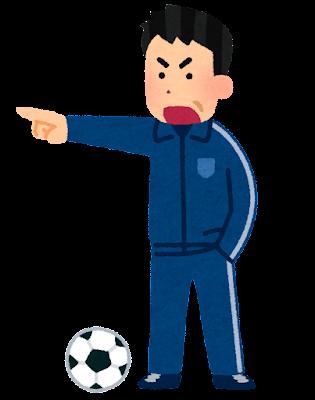 サッカーの監督のイラスト(ジャージ)