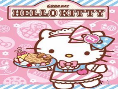 hello kitty餐廳台北重新開幕