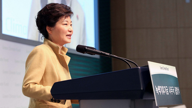 Image Attribute: The file photo of Ms. Park Geun-hye / World Bank Photo Collection, Flickr Creative Commons