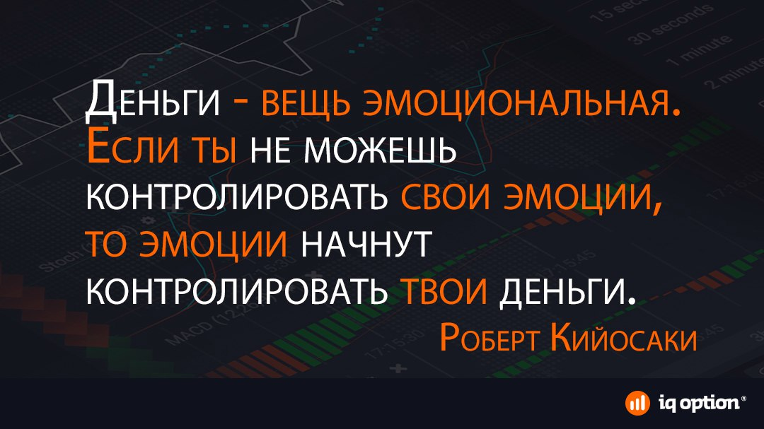 Психология инвестора бинарные опционы scalping forex legal