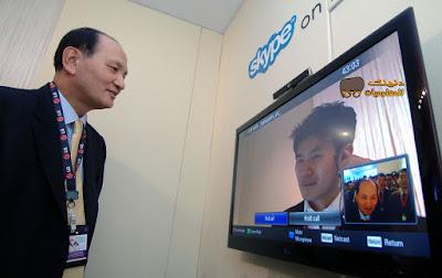 تحميل برنامج سكايب 2017