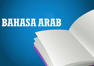 Download Kamus Bahasa Arab
