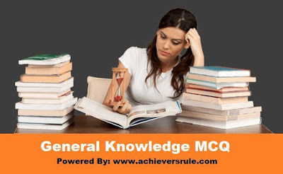 General Knowledge MCQ For SSC CGL- Set 15