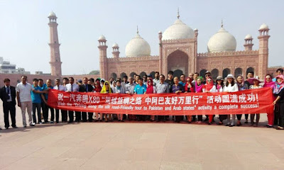 China-Pak friendship car rally welcomed in Pakistan