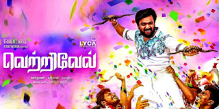 Vetrivel 2016 Tamil Full Movie free Download HD