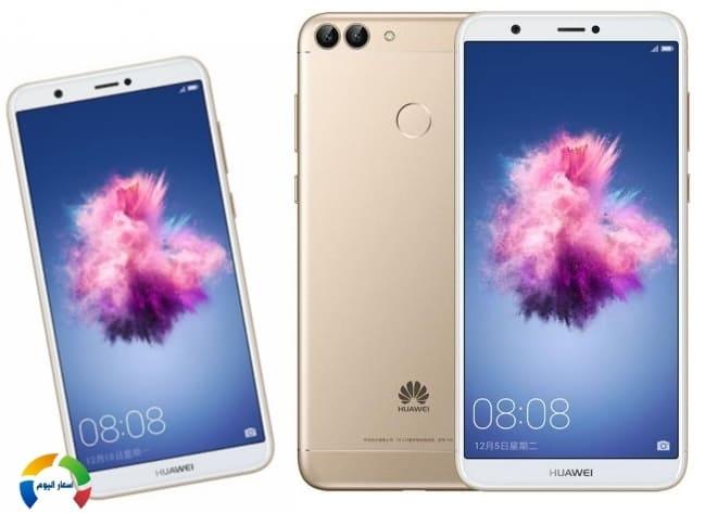 سعر ومواصفات موبايل هواوي انجوي 7 اس Huawei Enjoy 7s 2018