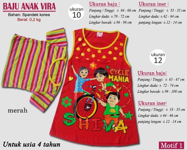 Baju Anak Karakter Shiva Plus Inner Vira Usia 4 Tahun