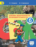 http://web.prosv.ru/item/22390
