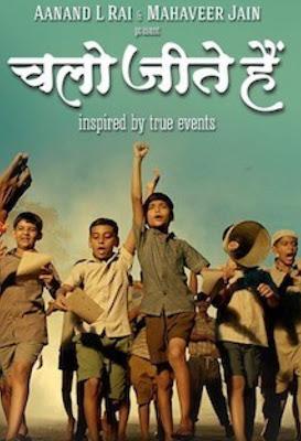 Chalo Jeete Hain (2018) Hindi Full Movie Watch Online Free