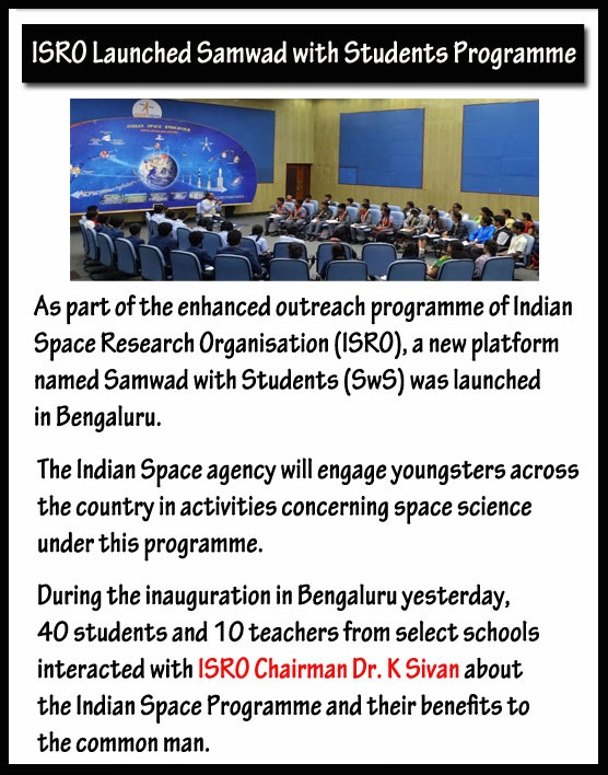 ISRO Launched Samwad with Students Programme